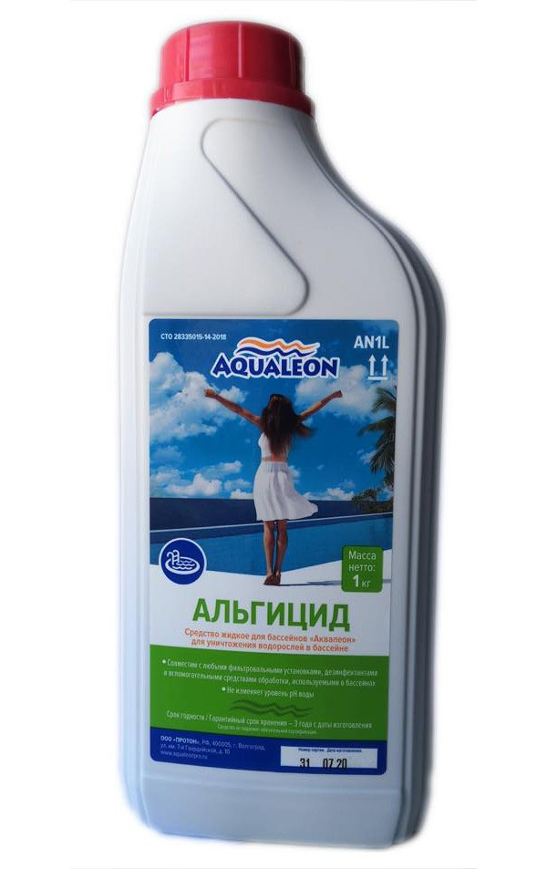 Альгицид (жидкий, 1 кг) Aqualeon - AN1L